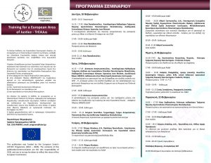Seminario - Agenda Final-page-002
